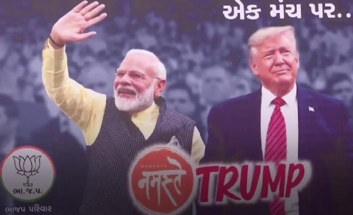 India looks forward to welcoming US President Trump PM Modi